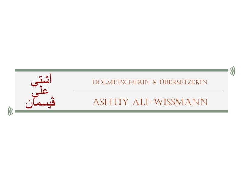 Übersetzungsbüro Ashtiy Ali-Wissmann